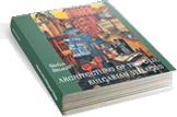 Нашите преведени книги